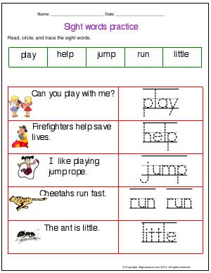 Preview image for worksheet with title Sight Words Practice