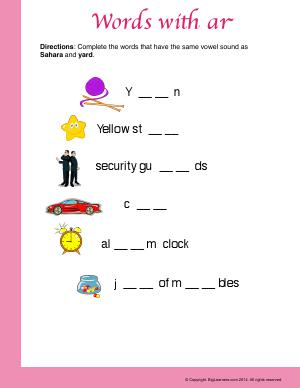 Preview image for worksheet with title Words With : ar
