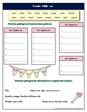 Preview image for worksheet with title Words With /âr/