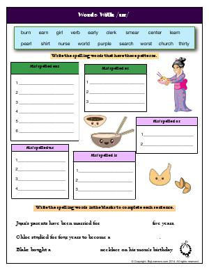 Preview image for worksheet with title Words With /ûr/
