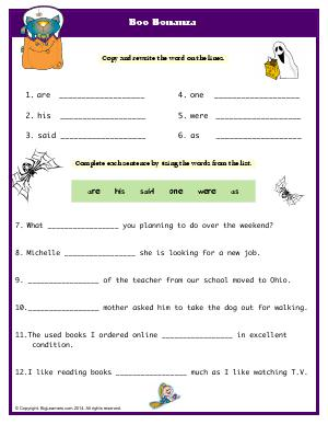 Preview image for worksheet with title Boo Bonanza