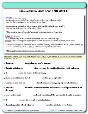Preview image for worksheet with title Modal Auxiliary Verbs : Must and Have to