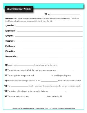 Preview image for worksheet with title Character Trait Words