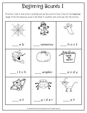 Preview image for worksheet with title Beginning Sounds 1
